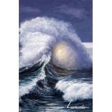 Душа вълна