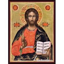 Иисус Христос (2) Икона от Рилската света обител