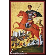 Свети Димитър (7)