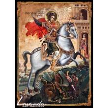 Свети Георги Победоносец. Детайл