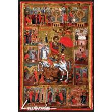 Свети Георги Победоносец (12)