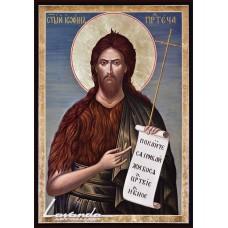 Свети Йоан Кръстител (3)