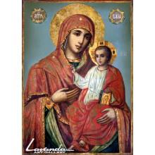 Света Богородица (14)
