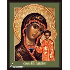 Света Богородица (29) Казанска