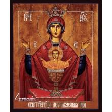 Света Богородица - Неупиваемая чаша