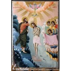 Кръщение Господне / Богоявление (Кат. № 1)