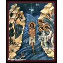 Кръщение Господне / Богоявление (Кат. № 2)