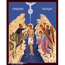 Кръщение Господне / Богоявление (Кат. № 3)