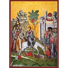 Вход Господен в Йерусалим (Цветница) 1