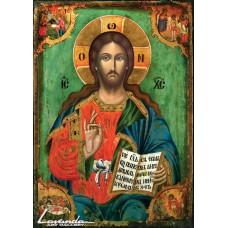 Иисус Христос (Кат. № 25)