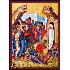 Възкресението на Лазар (Кат. № 2)