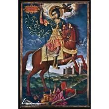 Свети Димитър (2)
