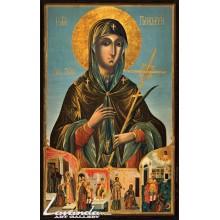 """Света Петка от """"Св. св. Кирик и Юлита"""""""