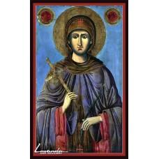 Света Петка (1)