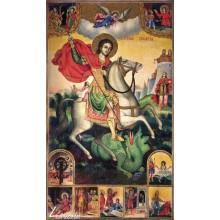 Свети Георги Победоносец (4)