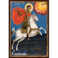 Свети Теодор (2)