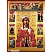 Света Варвара (Кат. № 2)