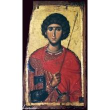 Свети Георги Победоносец (Кат. № 19)
