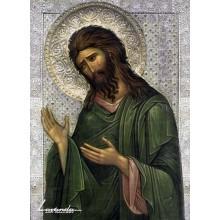 Свети Йоан Кръстител (Кат. № 4)