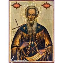 Свети Иван Рилски (6)