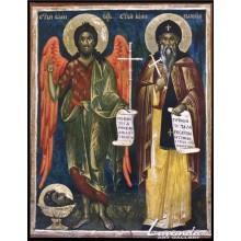 Свети Иван Рилски и свети Иван Кръстител