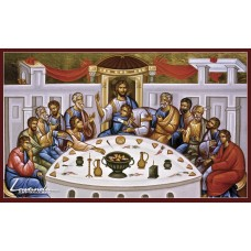 Тайната вечеря (Кат. № 2)