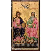 Света Троица (4)