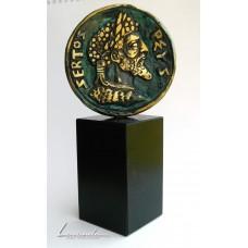 """Монета """"Севт III"""""""